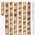 2013_12_19_Bamboo120 2